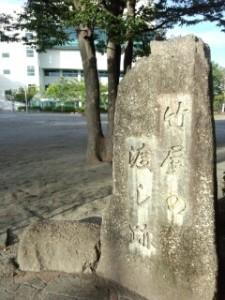 広場の片隅に「竹屋の渡し跡」の碑が
